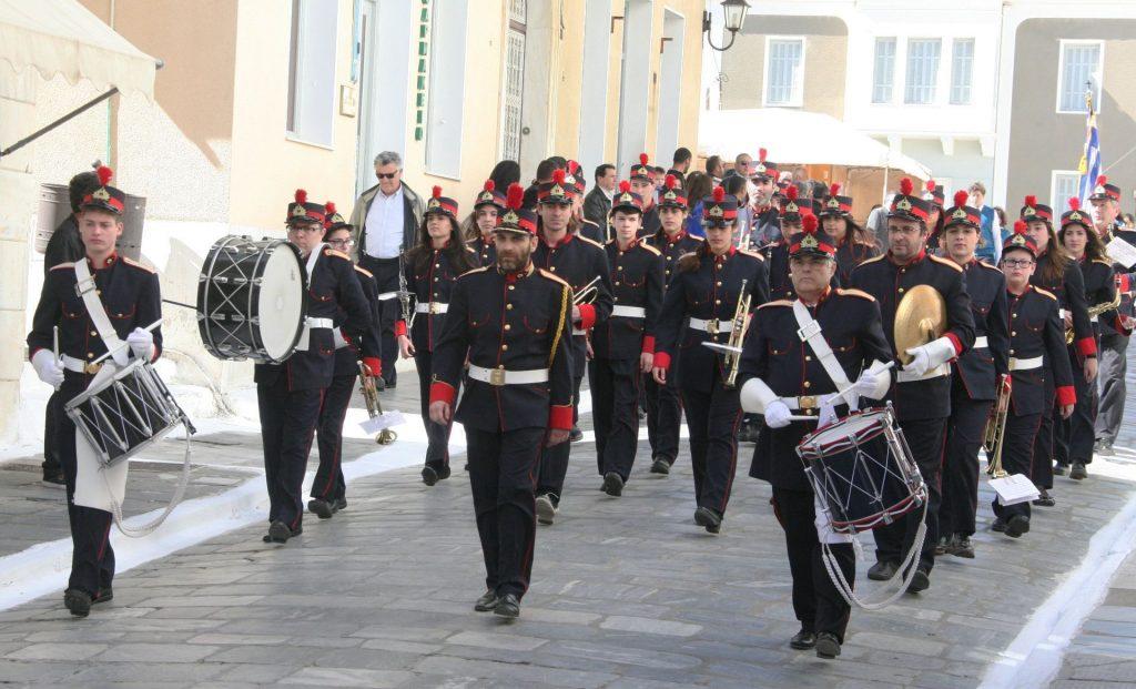 Μουσικός Σύλλογος Άνδρου - Φιλαρμονική Άνδρου 25/03/2017